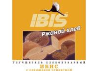 Ибис Ржаной хлеб