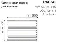 Форма силиконовая PX058