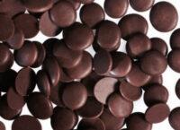 Шоколадные диски Карибе темные
