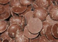 Шоколад натуральный Ariba Latte Dischi Диски молочный шоколад