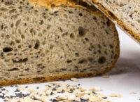 Смесь хлебопекарная смесь семян для выпечки хлеба Блэк Микс (Black Mix)